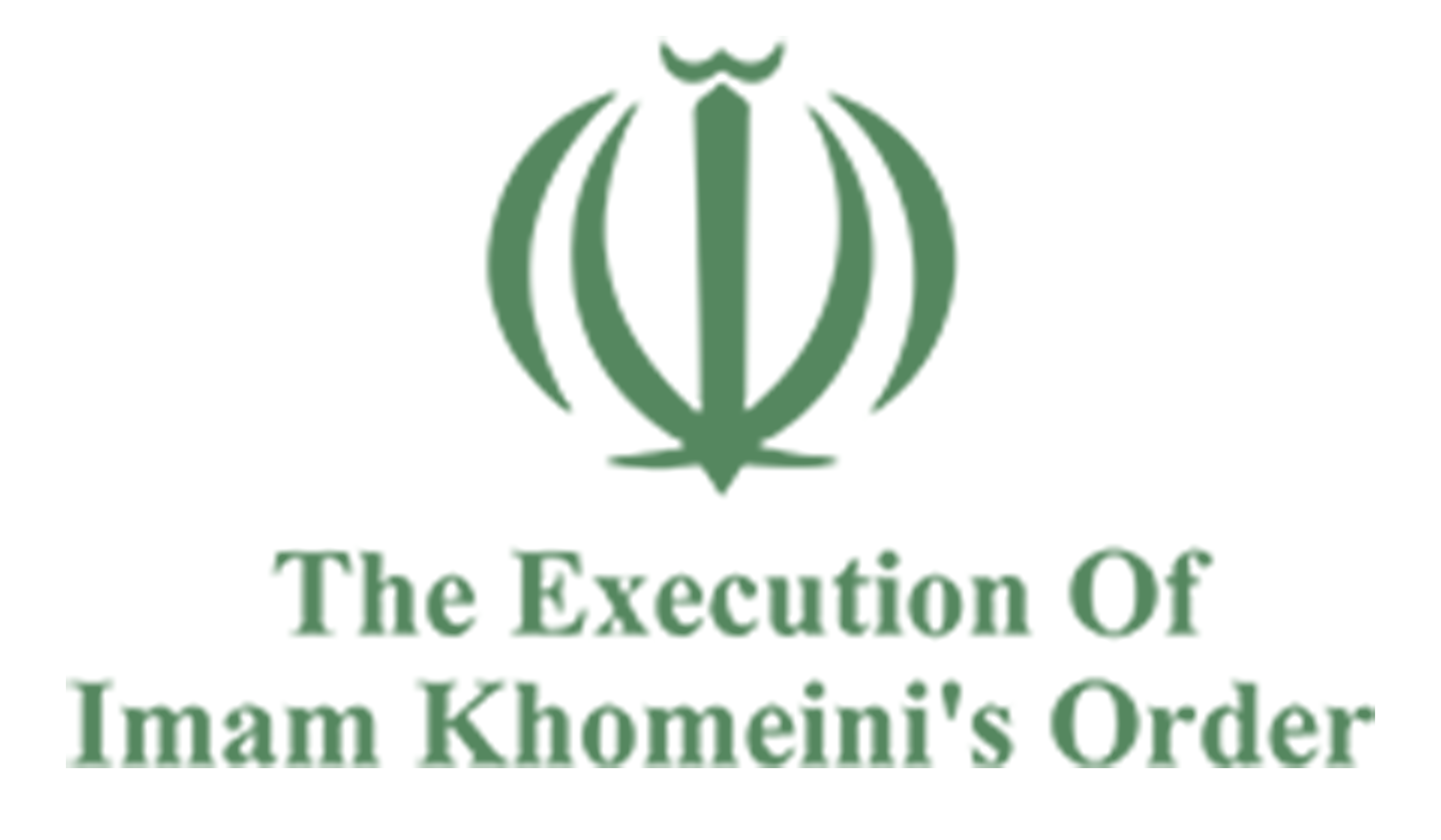 Findings of the Stolen Lands Database: Executive Headquarters of Imam  Khomeini's Order