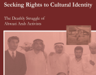 'Deathly Struggle' of Ahwazi Arab Activists Detailed in New Report; Justice for Iran calls for increased international support
