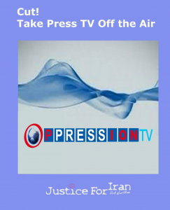 Press-TV-cover