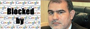 Justice For Iran Condemns Blocking Access to Google Search and Gmail by the Iranian Authorities