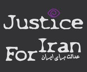 Justice for Iran Demands EU to Provide Supervising Mechanisms