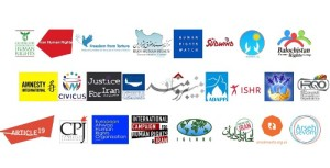 Joint letter from 25 NGOs to the UNGA regarding resolution on human rights in Iran