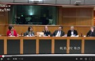 Expert Meeting on Human Rights' Sanctions in the EU Parliament