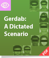 (English) Gerdab: A dictated Scenario