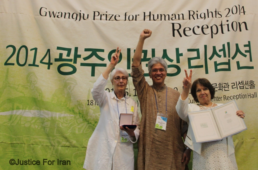 2014 Gwangju Award for Human Rights presented to Mothers of Khavaran in South Korea