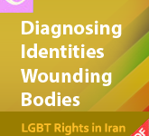 Diagnosing Identities, Wounding-Bodies