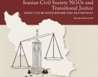 Iranian Civil Society NGOs and Transitional Justice