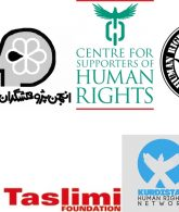 Ten NGOs demand justice for 32 Bahá'ís in Iran