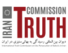 Call for witnesses for Iran Truth Commission