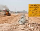 A crime buried: demolition of the mass graves of the 1988 massacre by the Ahvaz Municipality