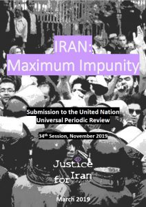 Iran: Maximum Impunity