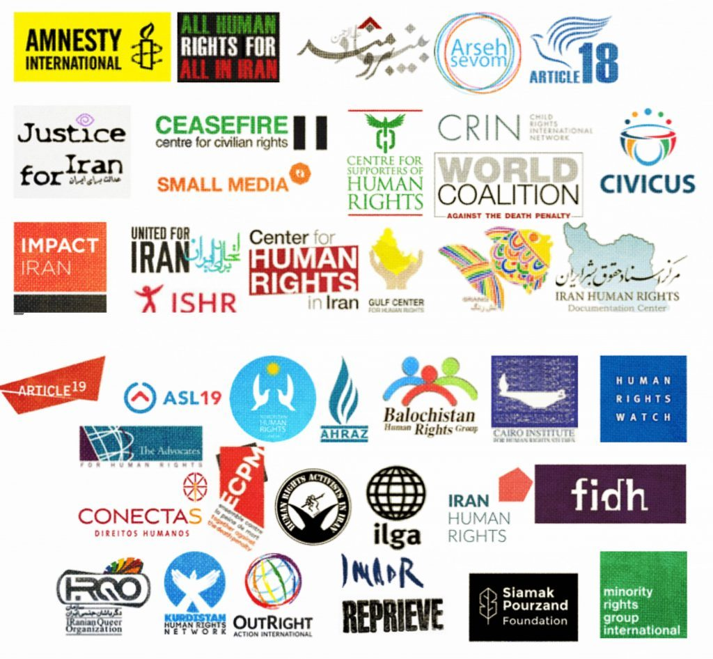 Over 40 organizations urge UN to continue human rights mission in Iran
