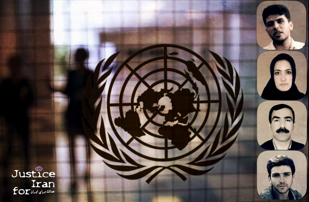 UN body recognises four Kurds' cases as enforced disappearances by Islamic Republic of Iran