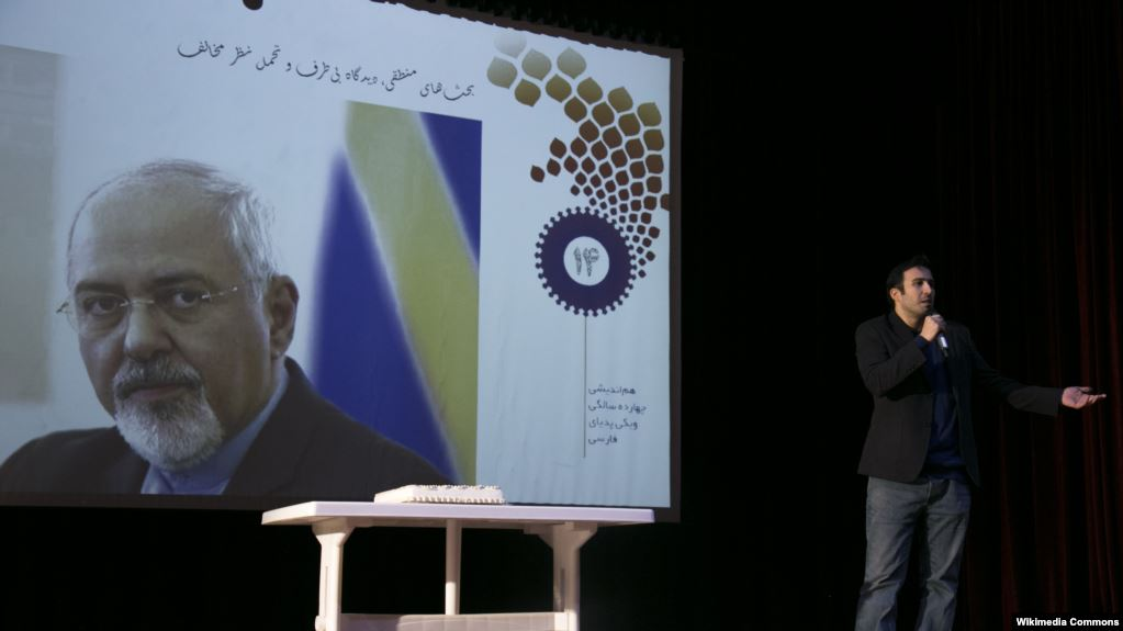 Critics Say Some Persian Wikipedia Content Manipulated By Iran's Government