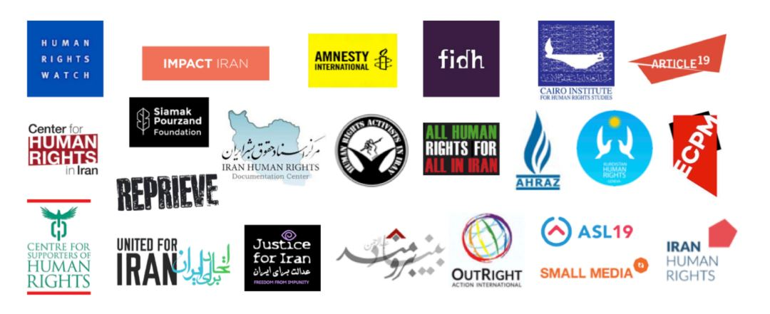 Urgent call for a special session of the UN HRC on Iran protests: A joint letter by 24 human rights organisations