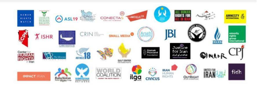 Joint civil society letter: UNGA resolution on human rights in Iran