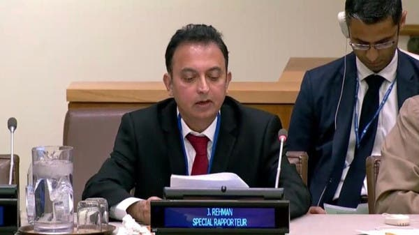 Report of the Special Rapporteur on the situation of human rights in the Islamic Republic of Iran, Javaid Rehman